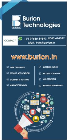 burion